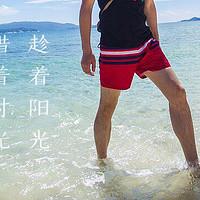 男生也要露出腿,风情短裤穿搭尝试
