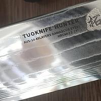 TUOBITUO 拓牌 狩猎系列 7英寸 菜刀开箱