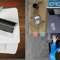 Ergotron与国产Locktek的桌子及显示器支臂简略对比