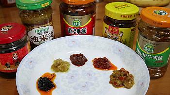 日常食记 篇一:我吃过的几款辣椒酱、下饭酱评测