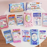 日本败家清单!13款家居清洁湿巾测评