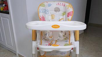 宝宝的东西 篇一:爱音儿童餐椅拆箱安装