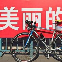 骑行菜鸟也来分享经验——自行车骑行入门的五个小问题