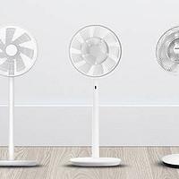 夏日燥热,巴慕达、智米、大宇风扇该如何挑?