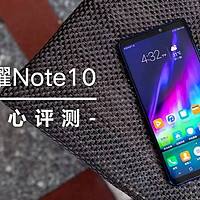 更吓人的技术来袭,三个问题为你还原最真实的荣耀Note10