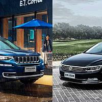 舒适便利而论,25万元预算选中高级轿车还是大五座SUV?