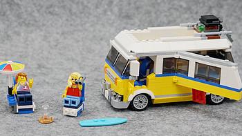 LEGO 乐高 创意百变组 Creator 3in1系列 阳光海滩房车 31079评测