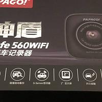 PAPAGO 趴趴狗 gosafe 560WIFI 夜视记录仪 评测