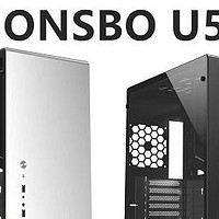 JZ-PC 篇二:经典紧凑型ATX机箱—Jonsbo 乔思伯 U5 机箱评测