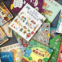 读过1000+本童书的妈妈,告诉你3-6岁的孩子读什么?