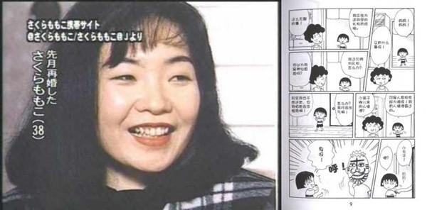 追忆经典:《樱桃小丸子》原作者樱桃子因病去世,享年53岁