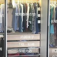 提高衣柜利用率,推荐6个好方案!