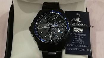 耐看的蓝+黑,卡西欧海神T2600曲折解毒记