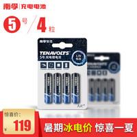南孚 镀金车钥匙用纽扣电池&TENAVOLTS 5号(AA)充电锂电池 拆解测评