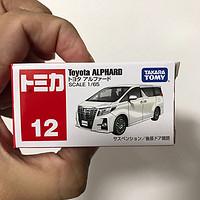 TOMY 多美卡 丰田爱尔法车模开箱