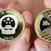 我与纪念币的初体验—中国高铁纪念币晒单