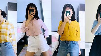 优衣库新款衬衫,只有这四件值得买!(附穿搭指南)