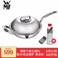 中看不中用 WMF不锈钢炒锅晒单