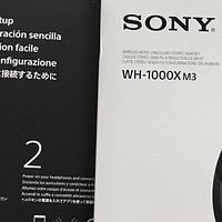 索尼SONY WH-1000XM3降噪耳机开箱+简评,对比QC35