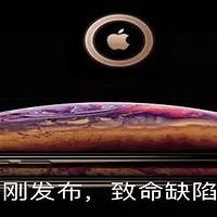 苹果发布会的当晚 我给iPhone 7换了贴膜 顺便告诉你严选的手机壳值不值得买