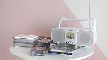 美少女的桌面玩物 篇六:仿佛回到了旧时光,SONY CD磁带一体式复古音箱