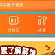 口碑app新版上线,点餐体验再次升级