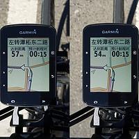 Garmin 佳明 Edge 520 Plus 码表 功能详解与评测