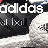 2018年跑鞋购买指南 篇八:对不起,有BOOST就是可以为所欲为!Adidas 阿迪达斯 跑鞋推荐、点评及购买途径分析