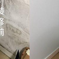 10平方小屋墙面翻新记—多乐士焕新服务