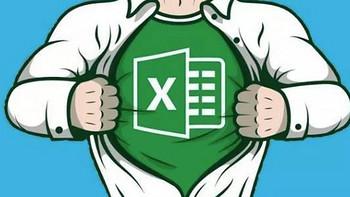 FIC-Excel 篇十二:实现逆向查询很难吗?使用IF,{0,1} 让你的VLookup提升一个层次!