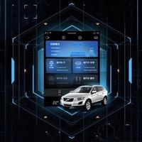 天猫精灵搬上车:阿里巴巴发布天猫精灵车载系统CAR AI+的计划