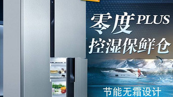 想要大冰箱你以为只是钱的问题?SIEMENS 西门子 KA96FA46TI 冰箱 安装守则