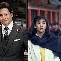 日本影视研究所 篇六:东爱CP携手老婆,秋季日剧日影什么值得看?