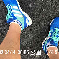 我的跑步装备 篇三十七:Compressport  V3版 3D豆跑步压缩袜