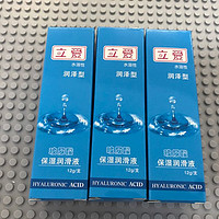 免費得來的立愛保濕潤滑液開箱分享