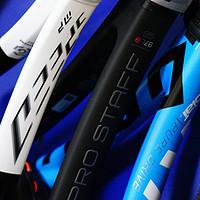 网球 篇四:HEAD 海德 L5 G360 MP 网球拍