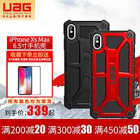 iPhone max UAG 尊贵系列凯夫拉黑限量版 手机壳 开箱晒单