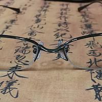 医院+宝岛眼镜验光—JINS实体店试戴—JINS日本官网海淘全纪录