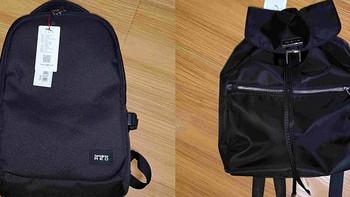 一次买了俩:新秀丽 Samsonite AU8*09001 & 34N009 双肩背包