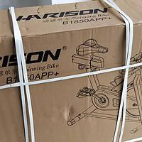 双十一提前购,为了能多喝两杯奶茶而奋斗:HARISON动感单车开箱体验