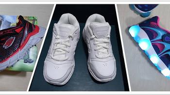 来自蜈蚣星的问候 篇六:晒囤货—3双女童运动鞋