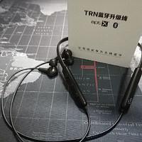 有线变无线,耳机蓝牙升级线值得入手吗