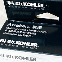 大品牌好羊毛——科勒AWAKEN™晨雨多功能手持花洒