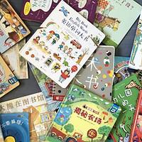 读过1000+本童书的妈妈,告诉你0-3岁的孩子读什么?