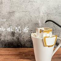 【咖啡入门】从一杯挂耳咖啡开始,双十一挂耳咖啡推荐清单,咖啡分类简析