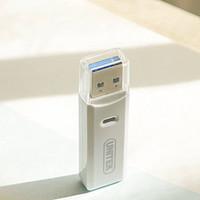 当然值得买!USB3.0优越者UNITEK读卡器实测晒单