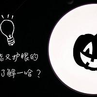 双十一要买台灯!Yeelight智能LED护眼台灯使用经验分享