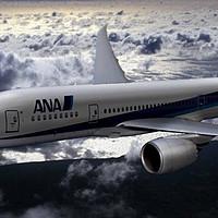 zou周买买买 篇四:教你如何购买全日空航空(ANA)特价往返日本机票