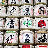 还在免税店买獭祭?在东京这些地方买对的清酒才是王道!附清酒入门指南