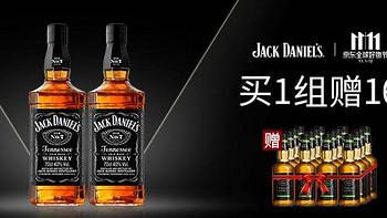 【钜划算买1赠16】杰克丹尼(Jack Daniel's)田纳西州威士忌 黑标700ml*2瓶装